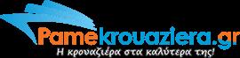 Pamekrouaziera.gr logo