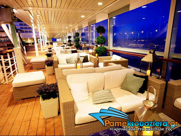 Pullmantur Horizon - Thumb 4