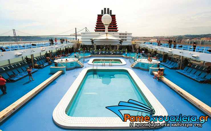 Pullmantur Horizon - Thumb 12